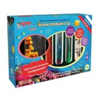 """Набор для экспериментов """"Коралловый сад"""", 410 гр (X016нт)"""